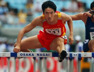 Liu Xiang kicking it in the pool in Kazan