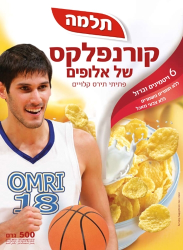 When I tell my mom that I'm eating only Omri Casspi's corn flakes, so I will have a chance at making it to the NBA she says to me that I'm already 29 years old and only 5'7, but what does she knows! Omri, I'm coming!